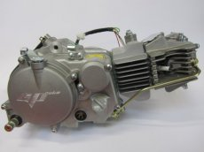 YX160 V2 complete engine